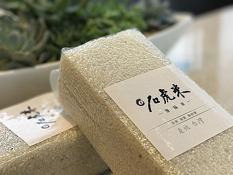 石虎米3台斤